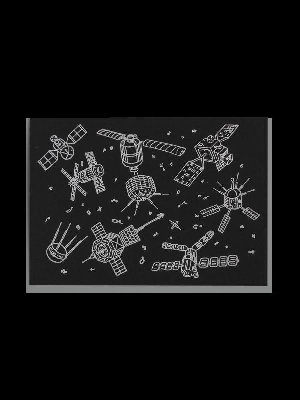 Space Junk card